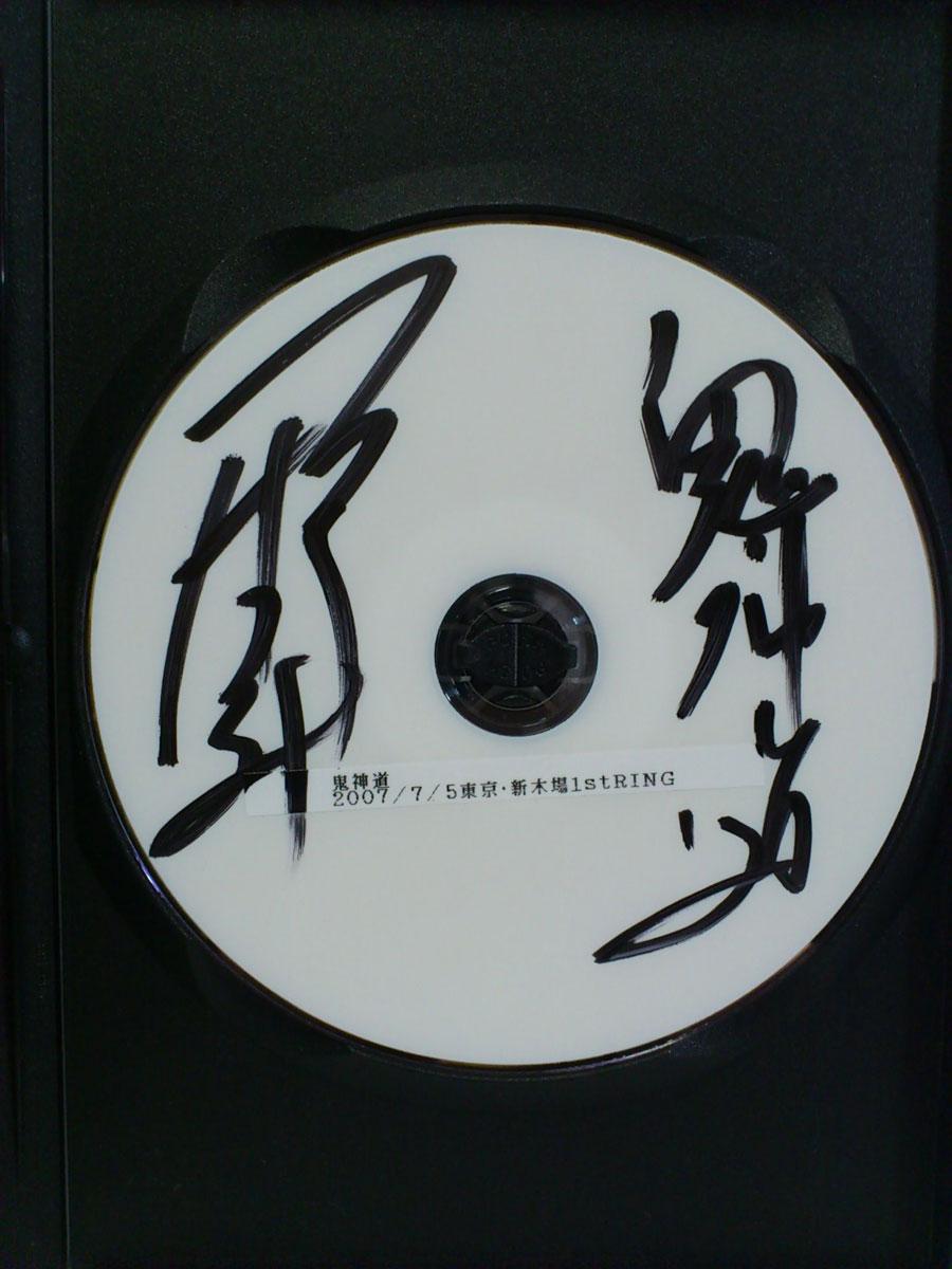 kijindou-01