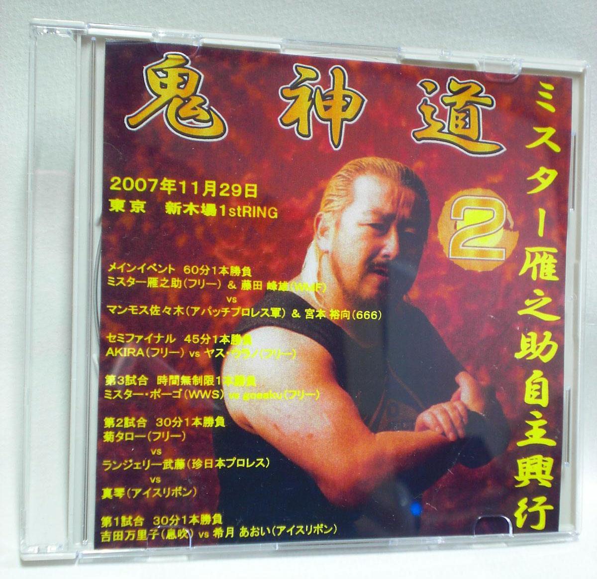 kijindou-02