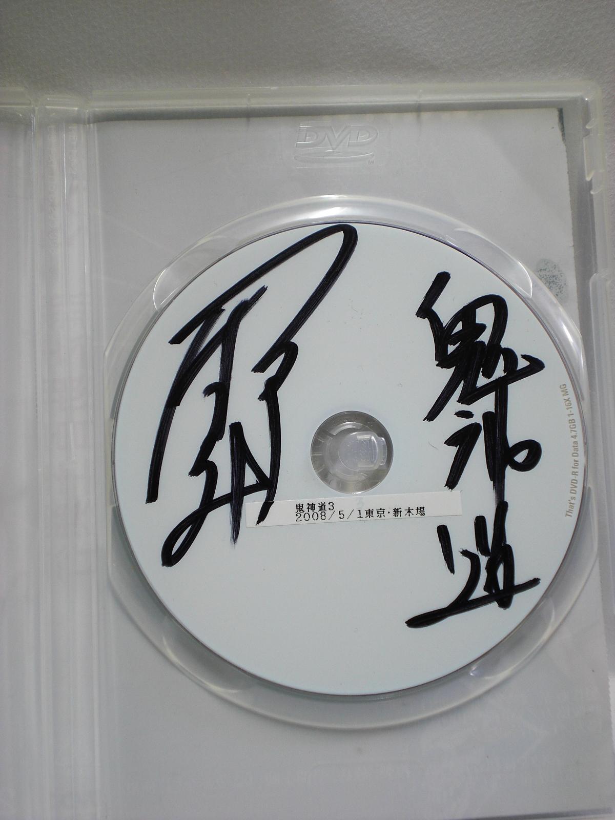 kijindou-03