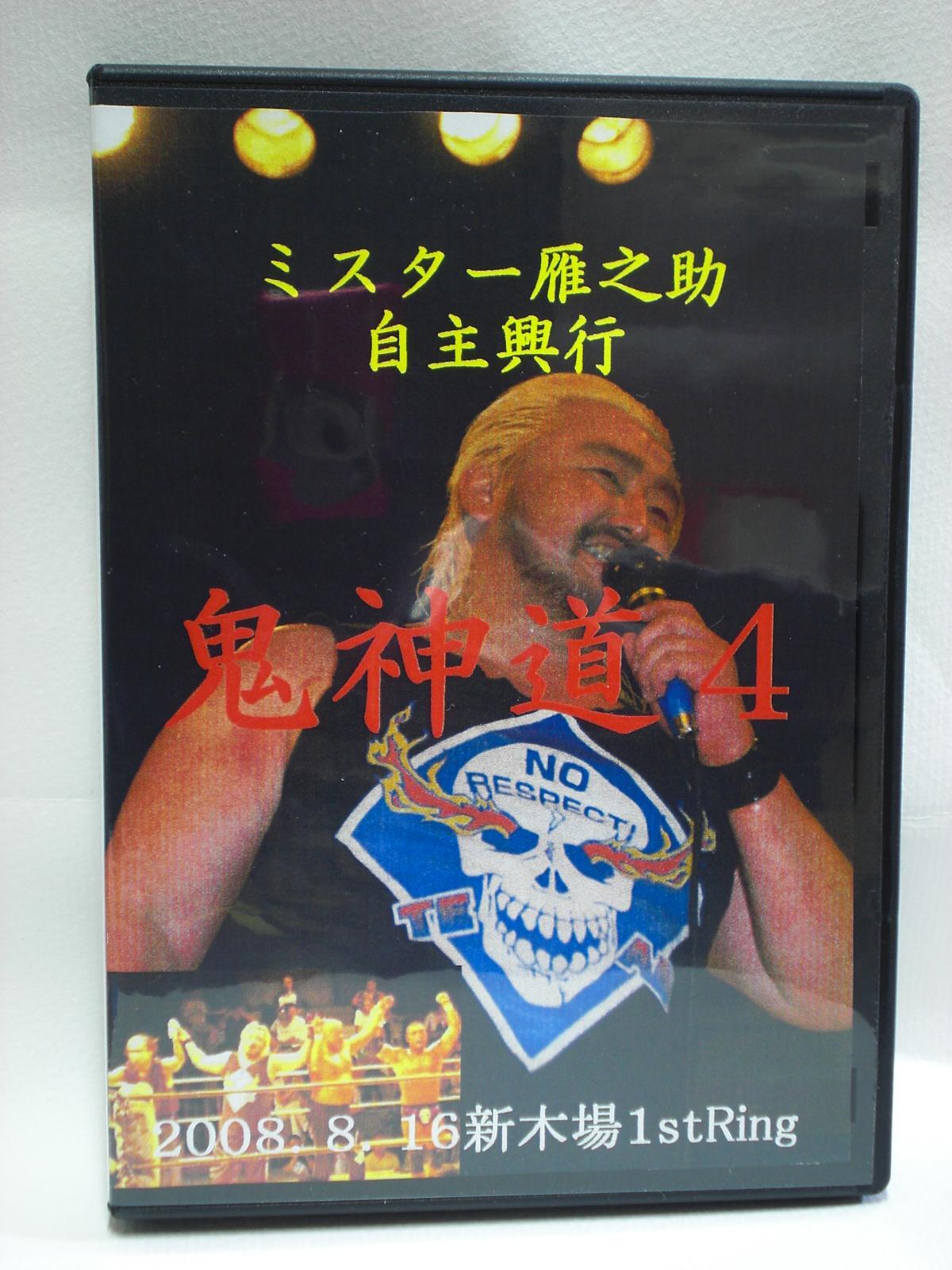 kijindou-04