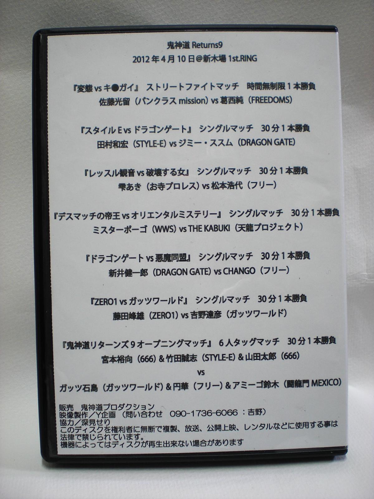 kijindour-09